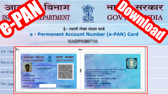 How to Download PAN Card Online (e-PAN)? UTI or NSDL
