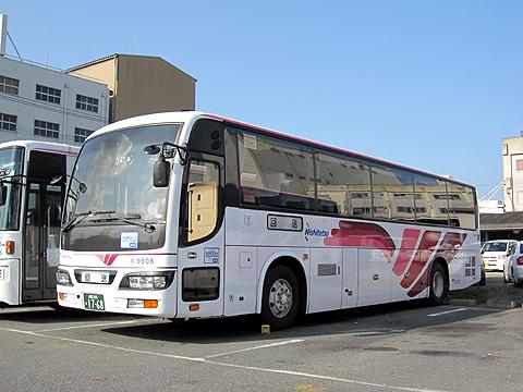 西日本鉄道「桜島号」 9908