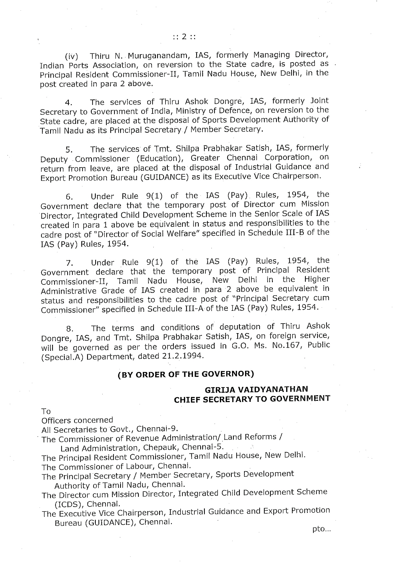 Gurukulam ias officers transfers postings posted by subramanian a aiddatafo Gallery