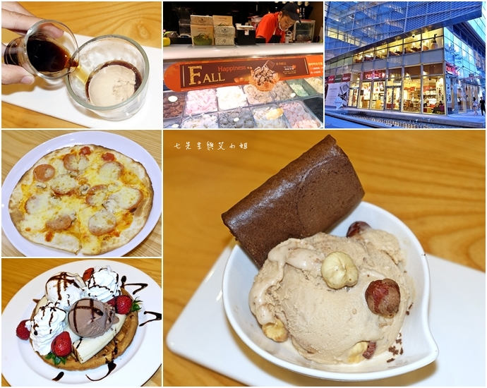 0 Coldstone 夢時代 輕食 榛果冰淇淋
