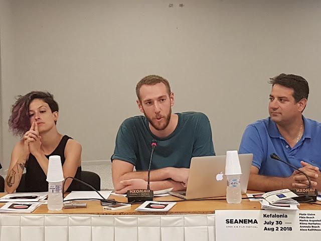 Το Seanema Festival στέλνει βοήθεια στους πληγέντες από τις φωτιές