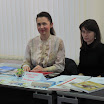 8.компанія Global Vision Ukraine - робота, навчання. стажування за кордоном.JPG