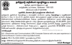 TNSTC Recruitment 2016 Technical Assistant