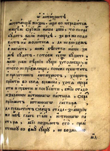 xxx imagen 86
