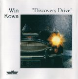 Win Kowa - Discovery Drive