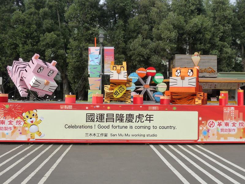 Taiwan .Taipei Lantern Festival - P1150729.JPG