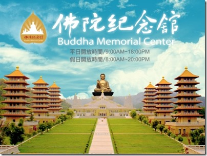 Buddha Memorial Center Fo Guang Shan