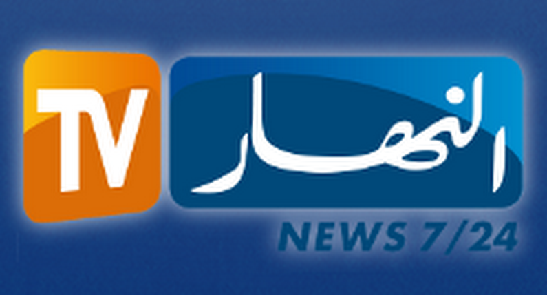 Watch live Ennahar TV (قناة النهار) is a satellite television channel that broadcasts news and sports programs - TV channel.