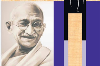Gandhiji Photo Frame and Book