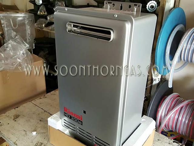 เครื่องทำน้ำร้อนแก๊ส RINNAI INFINITY 26 รุ่น REU-V26WC-ASN