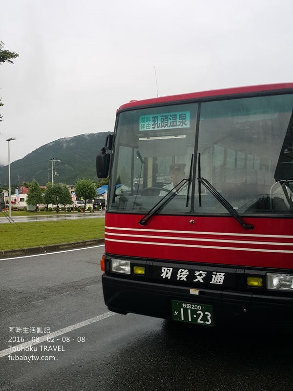 20160802_163145