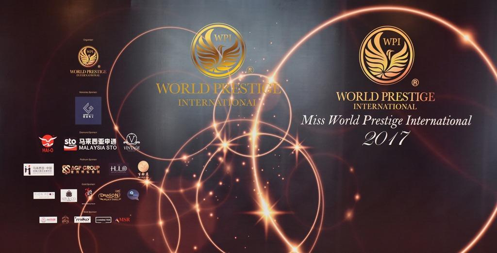 [miss_world_international_pageant_2017_1%5B4%5D]