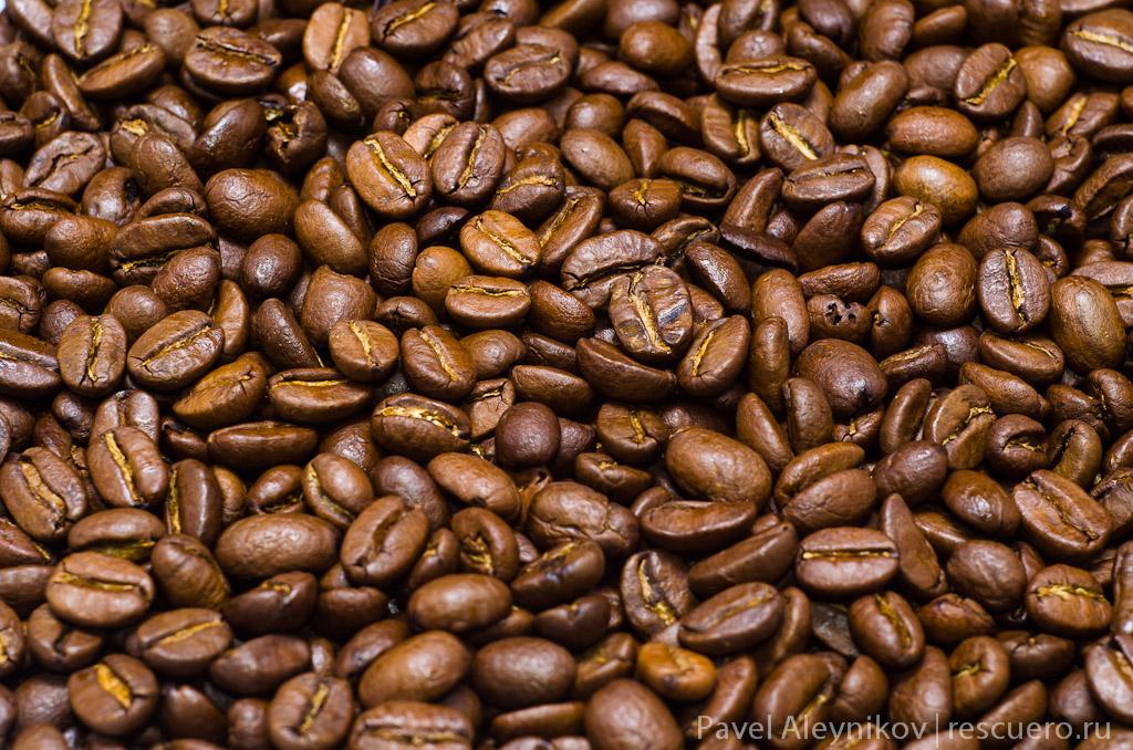 Кофе, диафрагма f/16, объектив Гелиос 44М