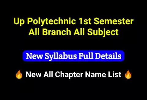 Up Polytechnic 1st Semester All Branch New Syllabus