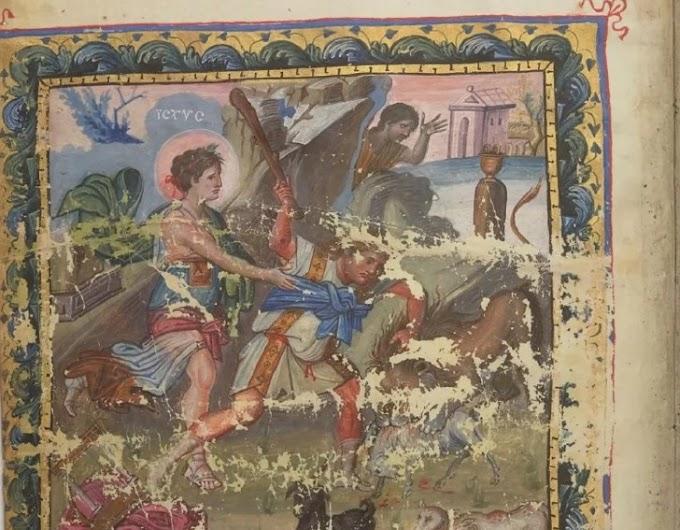 Ο κώδικας Parisinus : Το σπάνιο βυζαντινό χειρόγραφο του 6ου ή 10ου αι. προσιτό σε όλον τον κόσμο... ΦΩΤΟ.