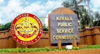 Kerala PSC Recruitment 2021 - Apply Online for High School Teacher Posts