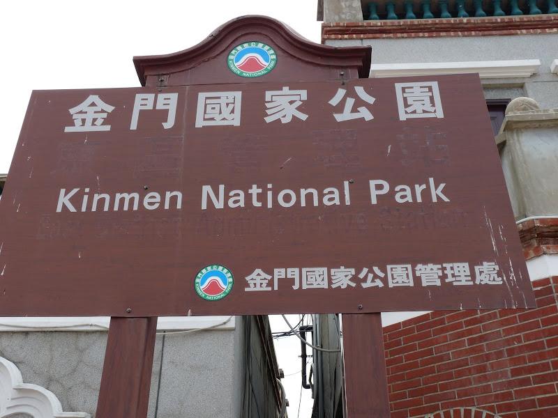 TAIWAN.Archipel de KINMEM - P1100530.JPG