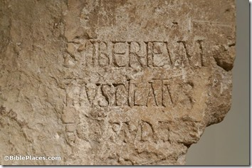 Pilate inscription, closeup, tb032014601