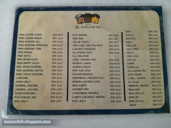 Ga Hock Seafood Restaurant Address