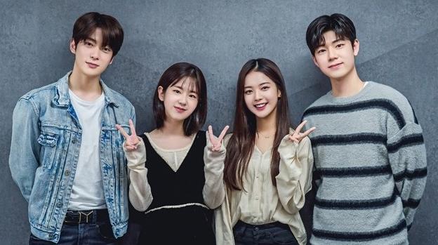 Dear.M – Drama Korea Debut Jae Hyun NCT drama korea tahun 2021 yang akan sangat sayang untuk dilewatkan