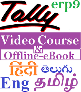 Blog posts sevenjournal tally erp 9 notes in telugu pdf free download fandeluxe Image collections