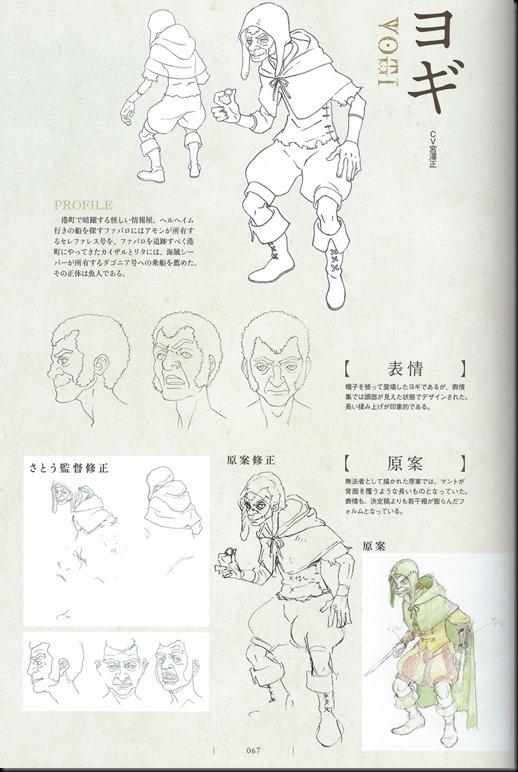 Shingeki no Bahamut Genesis Artworks_814079-0069