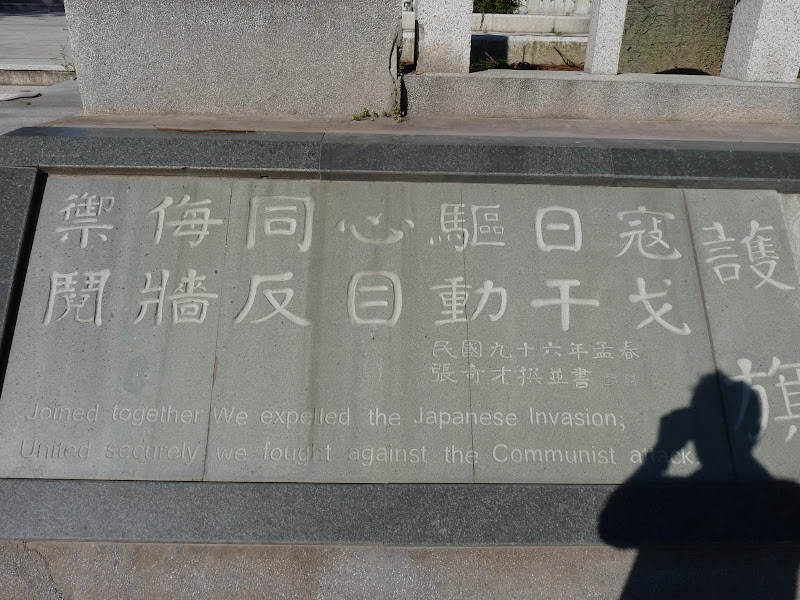 TAIWAN Archipel de Kinmen ,second voyage - P1280405.JPG