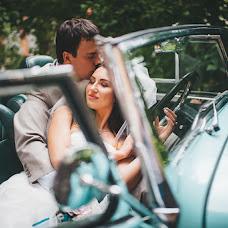 Wedding photographer Vladislav Cherneckiy (mister47). Photo of 26.10.2016