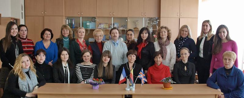 Кафедра іноземних мов гуманітарних факультетів, РГФ