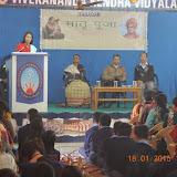 Matri Puja VKV Itanagar 2015 (14).JPG