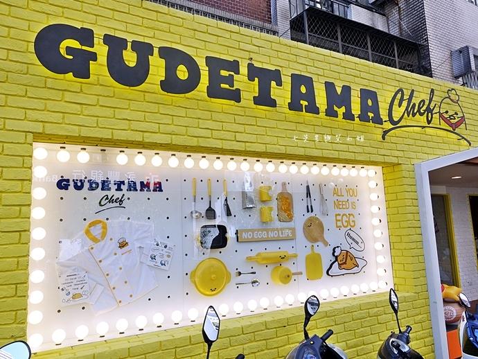 2 Gudetama Chef 蛋黃哥五星主廚餐廳 台北東區美食