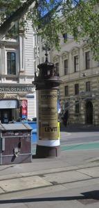 Street Ventillator
