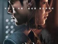 "Sinopsis dan Trailer Film Mistery-Thriller ""Recalled"" Dibintangi Seo Ye Ji dan Kim Kang Woo"