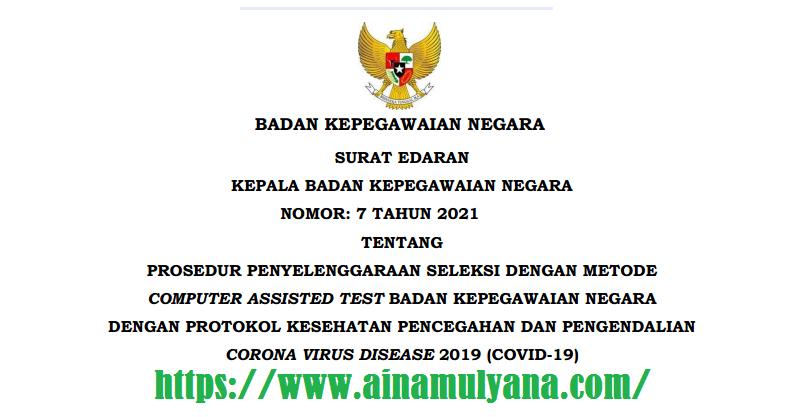 Surat Edaran BKN Nomor 7 Tahun 2021