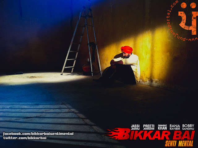 Bikkar Bai Sentimental
