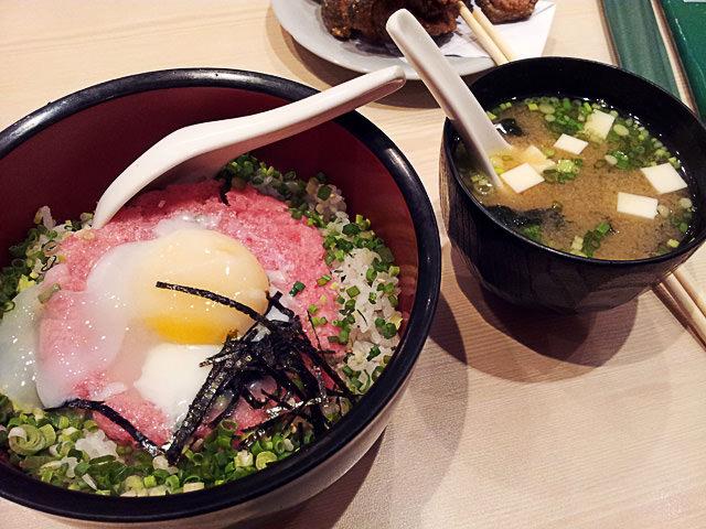 Negitoro and miso soup