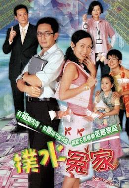 Trắng Tay (SCTV9)