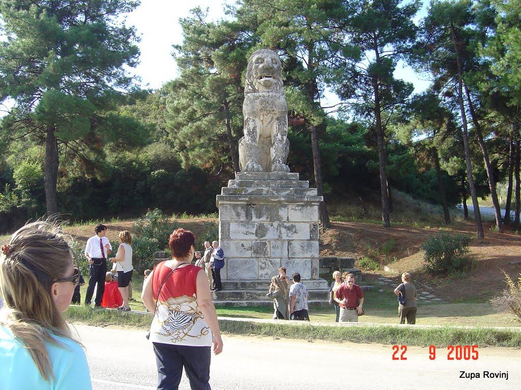 Stopama sv. Pavla po Grčkoj 2005 - DSC05163.JPG