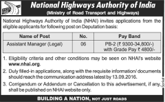 NHAI-Assistant-Manager-Legal-2016