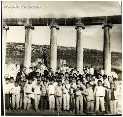 صورة لرحلة مدرسية في السبعينات مدرسة حوارة