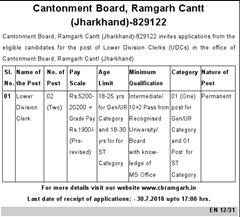 Ramgarh Cantonment Board LDC advertisement 2018 www.indgovtjobs.in