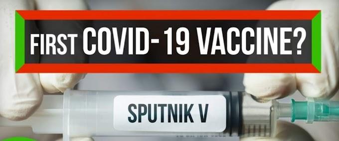 রাশিয়ার স্পুটনিক ফাইভ (Sputnik V) ভ্যাকসিনের ট্রায়াল এবার কলকাতাতেই, বাছা হল এই হাসপাতালকে