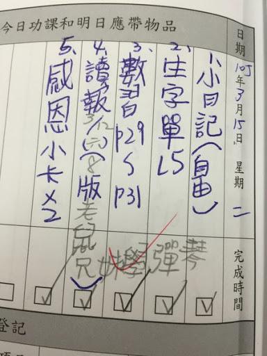 IMG_9148.JPG