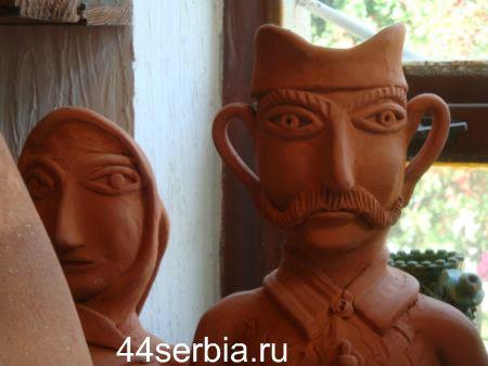 Сербская семья керамика