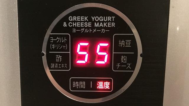 甘酒(発酵温度)
