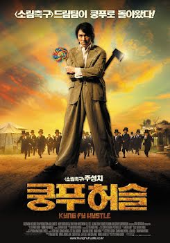 Kung Fu Sion - Gong fu - Kung Fu Hustle (2004)