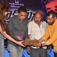 Black Money Audio Launch Stills (8).jpg
