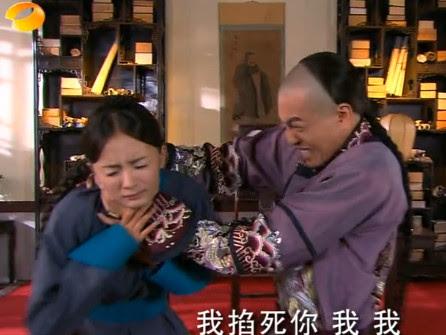 Yang Mi, Ma Wen Long