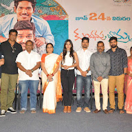 Kundanapu Bomma Press Meet Pics
