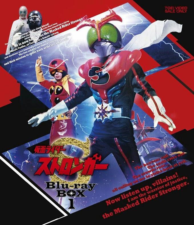 Versi Blu-ray Kamen Rider Stronger Akan Segera Dirilis